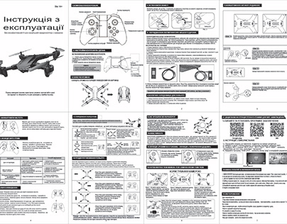 Drone Instuction Manual Design