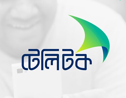 Teletalk Re-branding Concept