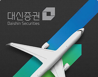 DAISHIN SECURITIES Brand eXperience Design Renewal