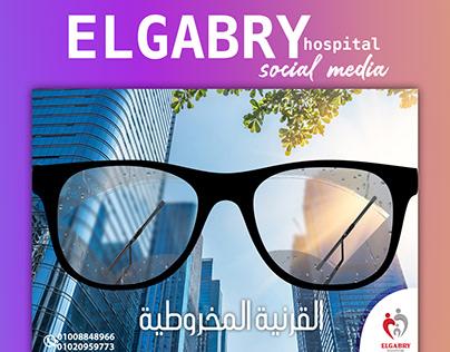 GABRY hospital social media designs