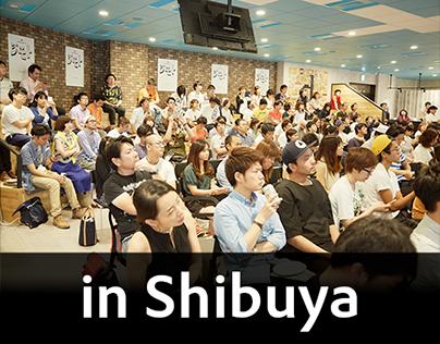 Design Jimoto vol.2 in Shibuya with Adobe XD
