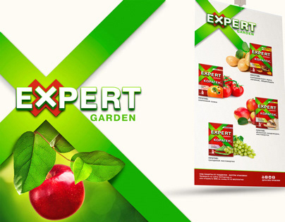 Logo Design for Packaging, Packaging, Chemicals