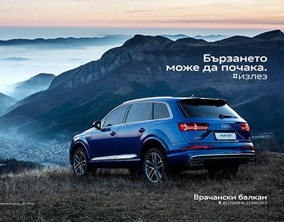 Audi Quattro Campaign for Porsche Bulgaria