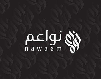 Nawaem Logo