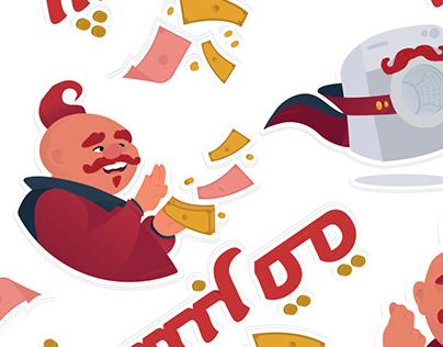 Vodafone Emoji Stickers 2018