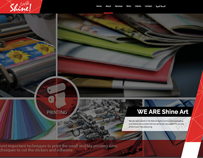 Shine Art Website