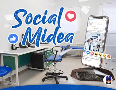 U-Clinics Social Media
