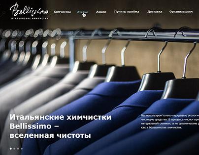 Стильный и информативный сайт химчистки Belissimo