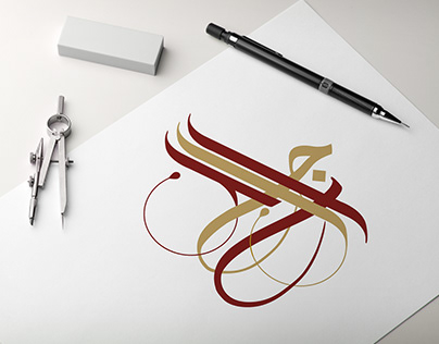 Logo Design For My Company Design By Mirza Hassan