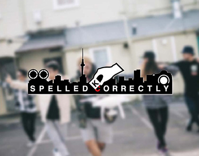 CI design: Visual artist unit with street dance