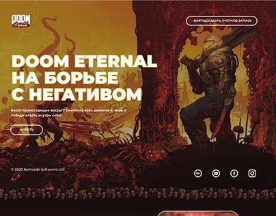 Landing page на обзор игры Doom Enternal