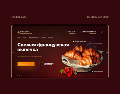 Landing page for fresh bakery delivery