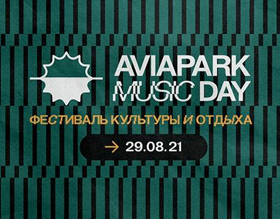 AVIAPARK MUSIC DAY