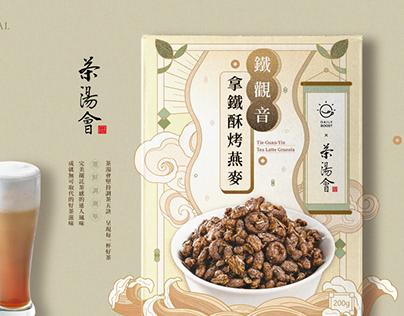 Daily Boost 日卜力 x 茶湯會-聯名麥片