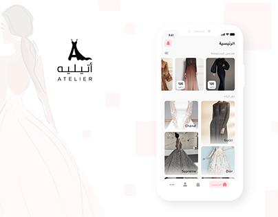 Ateleh mobile app