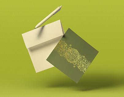 OSK Hari Raya Packet & Greeting Card 2017