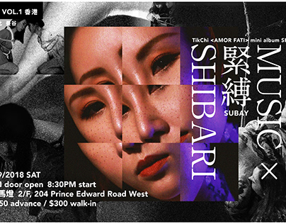 TIKCHI (music) ╳ SUBAY (shibari) AMOR FATI mini album