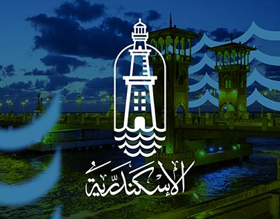 Alexandria City Logo