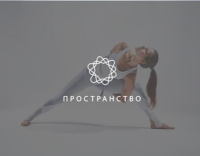 """Фирменный стиль для студии йоги """"Пространство"""""""