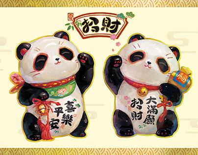 """【招财熊猫】财源""""滚滚""""来!"""