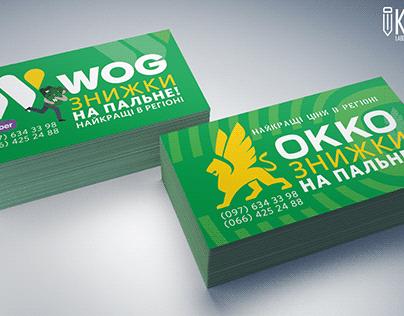Business cards OKKO WOG