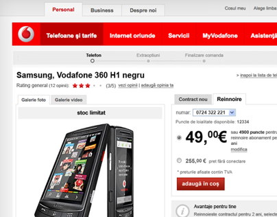 Vodafone.ro - shop product page (2010)