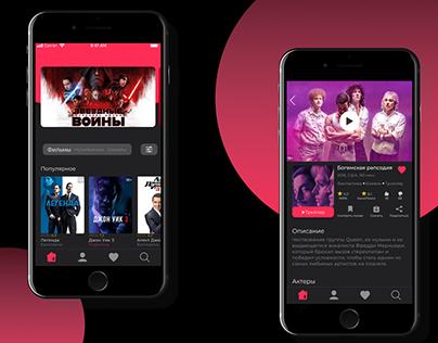 Online cinema mobile app - KinoShtab