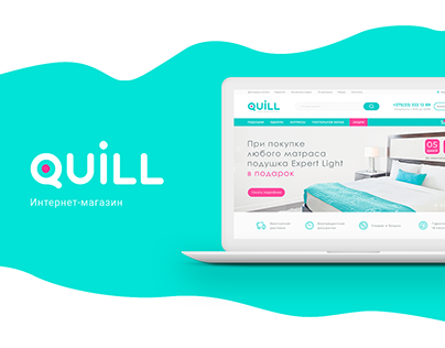Online store Quill