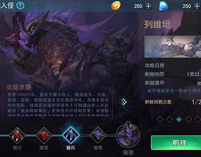 2020 Mobile Game UI Design