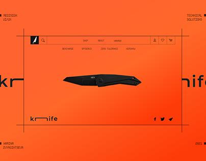 Knife shop / Online store