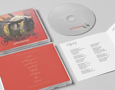 CD Petcompany - Batyskaf