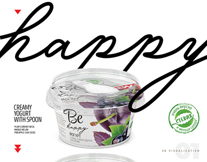 Set of yogurt package design