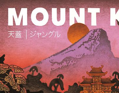 EP –Mount Kōya