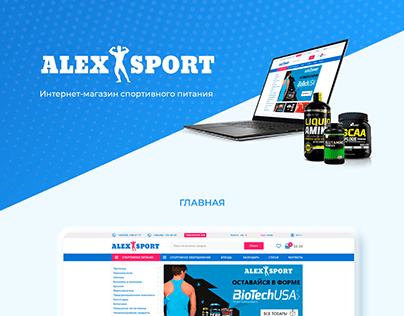 Alex Sport