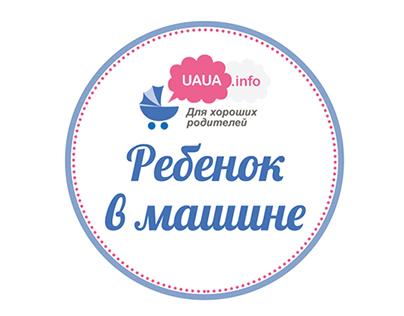 car sticker uaua.info