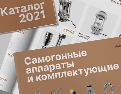 Каталог для Клампы24.рф
