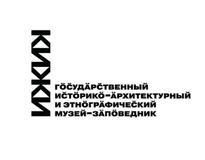 Identity design for Kizhi open-air museum. Karelia
