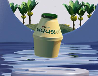 Binggrae Banana Milk