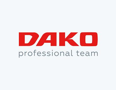 "Ребрендинг компании ""DAKO"""
