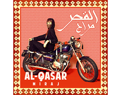 Al-Qasar - Miraj | Album layout