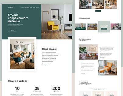 Interior design studio - landing page
