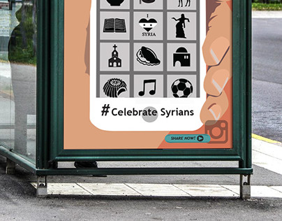 Syrian Public Awareness Poster