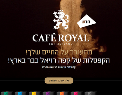 Minisite Cafe Royal