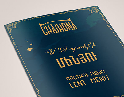 Lent Menu for Chaihona