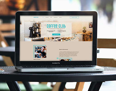 Coffee House   Landing Page