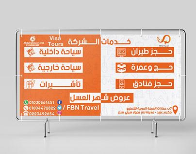 FBN Travel banner