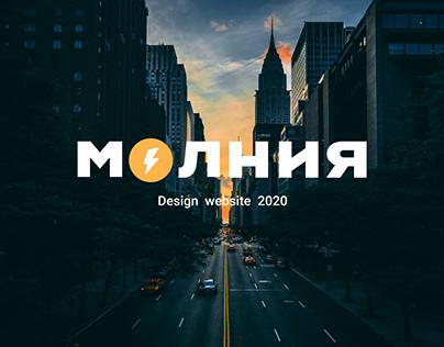 Taxi Molniya | Website