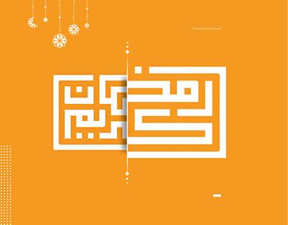 RAMADAN | Free Typography vectors