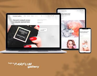 eCommerce web site | Parfum Gallery