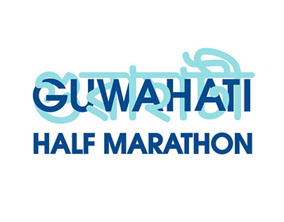 Guwahati Half Marathon Branding